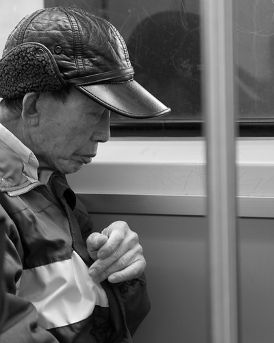 Subway Passenger
