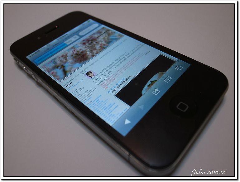 iphone (9)