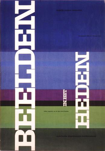Poster Sculpture 1959