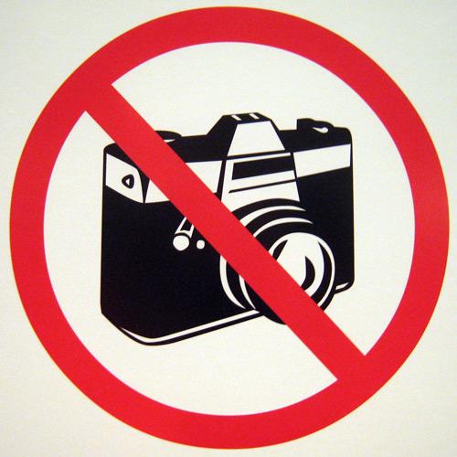 Photo interdites au SMAQ