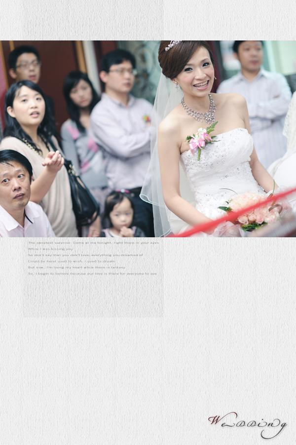 20101113book75