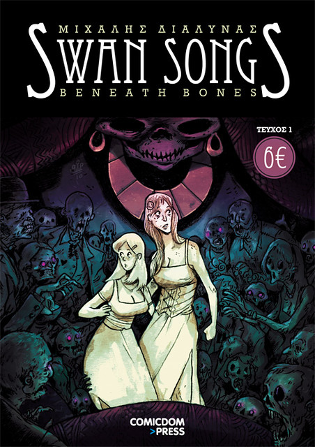 Swan Songs issue 1 Beneath Bones