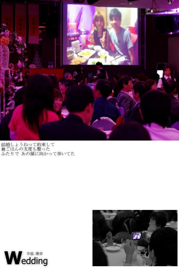 天作之合 (60D+Kx)
