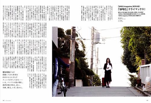 201101 Tokyo Calendar P184-185