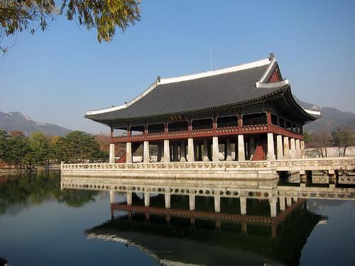 Gyeonghoeru
