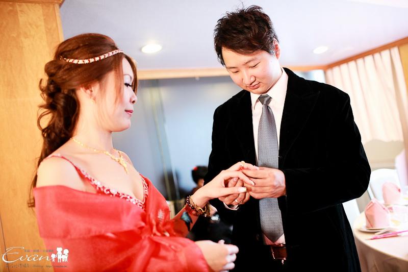 [婚禮攝影] 羿勳與紓帆婚禮全紀錄_079
