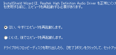 High_Definition_Audio_Device06