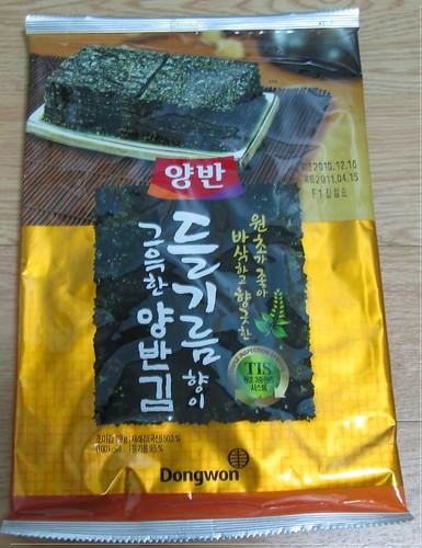 kimpap 19g dongwon