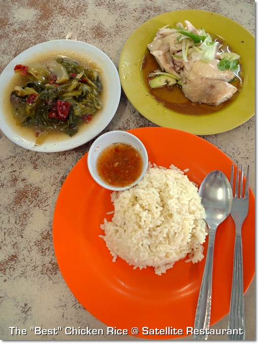 BEST Chicken Rice in Klang Valley
