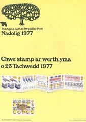 1977 PL(P)2608W