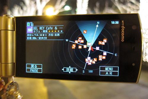 F-02C ロケーションレーダー