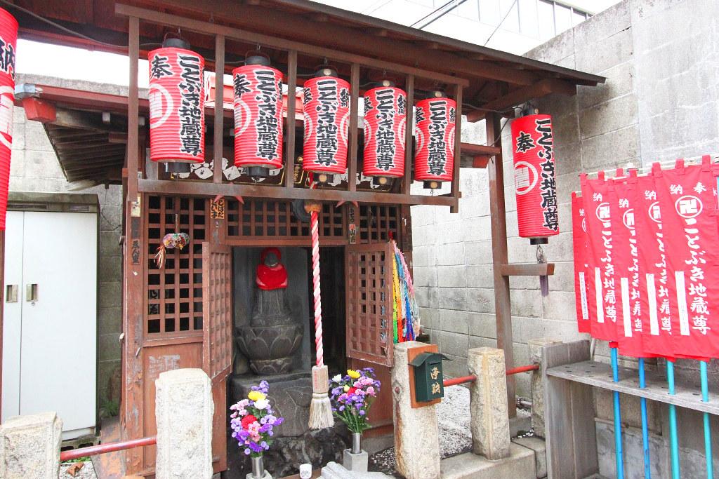 Sugamo and Komagome Walking Guide (6)