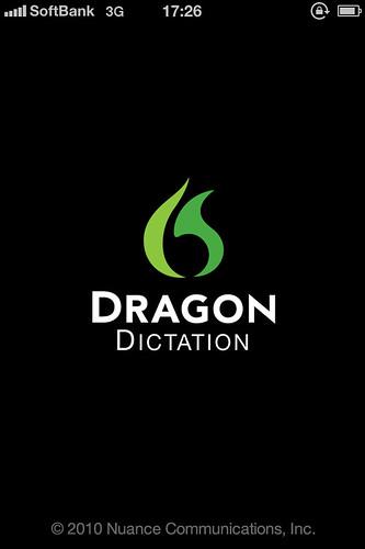 Dragon Dictation 起動ロゴ