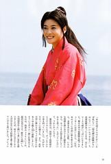 江~姫たちの戦国 前編 P.10