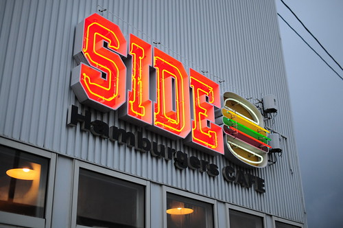 SIDE Hamburgers CAFE