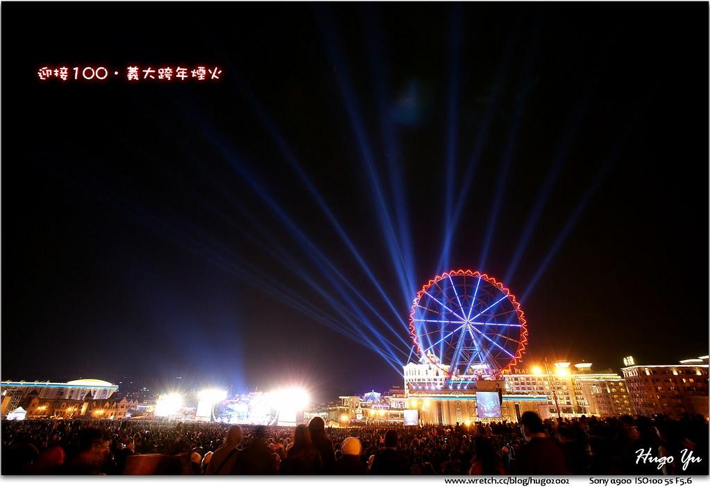 http://farm6.static.flickr.com/5167/5311586763_f52a96bdab_b.jpg