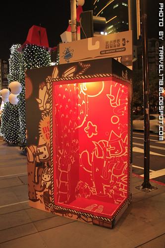 2010勤美天地聖誕村_4444