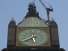 3.1.2011 ('asyiqul^huur) Tags: sunset green tower clock beautiful skyscraper minaret prayer saudi muharram saudiarabia mecca masjid umrah makkah hajj pilgrims kabah abraj kaaba umra 2011 kingabdullah 1432 alharam kiswah abrajalbait masjidilharam haramalmakki haramain hajaraswad meccaclock makkahclock haramaingallery muharram1432