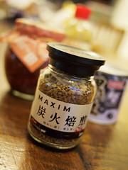 台灣帶回來的一些手信 - 即溶咖啡(4)