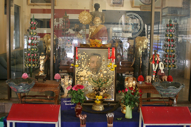 Monument of the Father of the Thai Navy, HRH Prince Chumporn