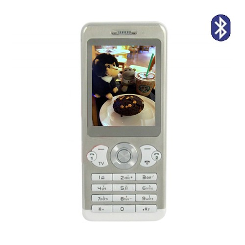 Metom M20 Dual SIM Card Phone with Bluetooth
