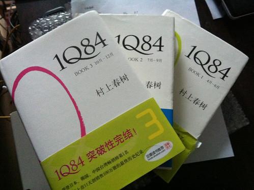IQ84 Book1.2.3