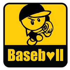 Baseb�ll