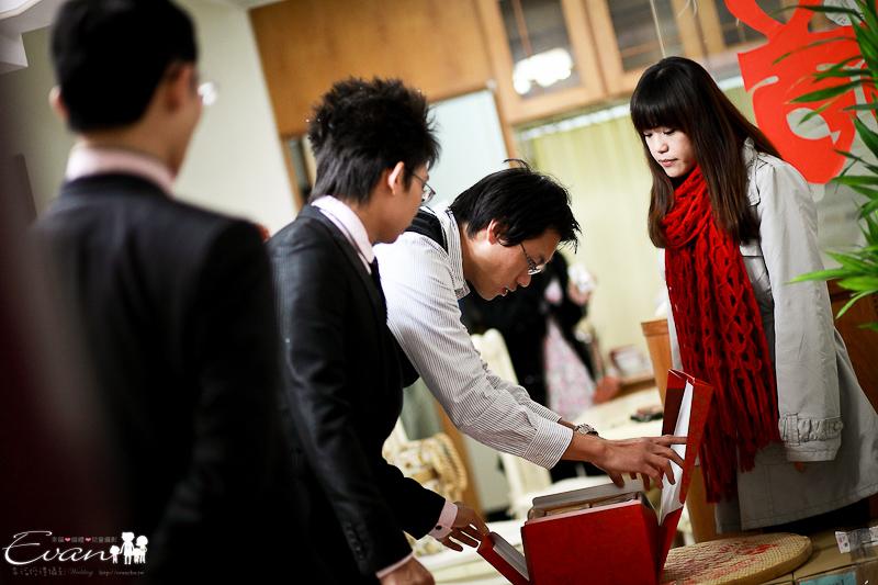 [婚禮攝影]哲銘&玫婷 婚禮全紀錄_026