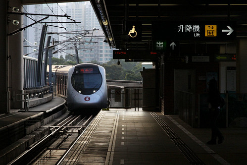 SP1900 EMU arrives at Wu Kai Sha station, terminus of the Ma On Shan line