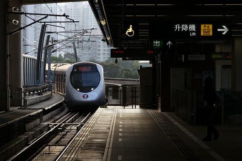 SP1900 EMU arrives at Wu Kai Sha station, terminus of the Ma On Shan line