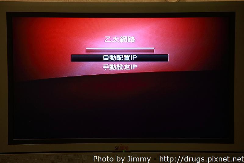 NextTV_021