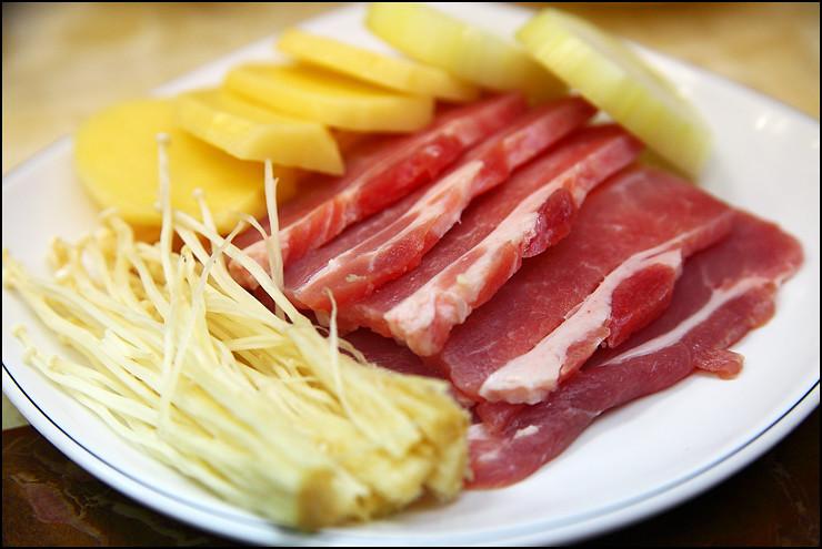 raw-pork