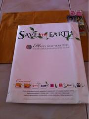 ได้ปฏิทิน save the Earth จาก @krobkruakao3 ยังไม่แกะดูด้านในเลย cc @panraphee @KaiPasit @Witchanee_tv3