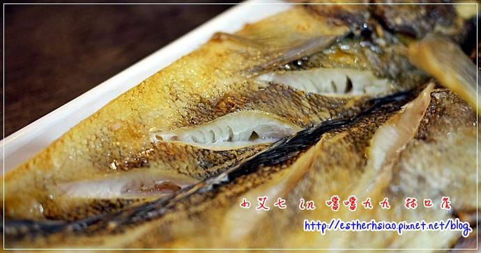 23 冰魚-2
