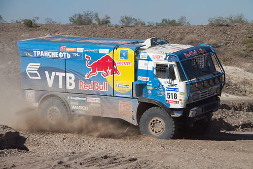 IMG_3062-SUDAMERICA-2011