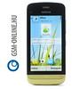 Nokia C5-03 fõképernyõ
