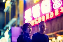 Hongdae Neon (Jon Siegel) Tags: nikon nikkor d810 85mm 14 nikon85mmf14 man woman boy girl shadows ghosts neon light ambience night evening korean seoul hongdae hongkikuniversitystation people walking futuristic cinematography cinematic wongkarwai