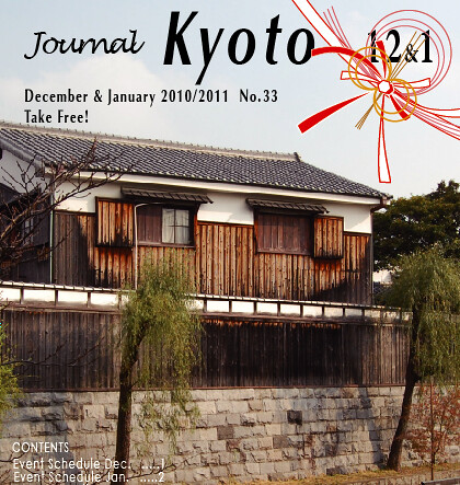 Journal Kyoto December/January