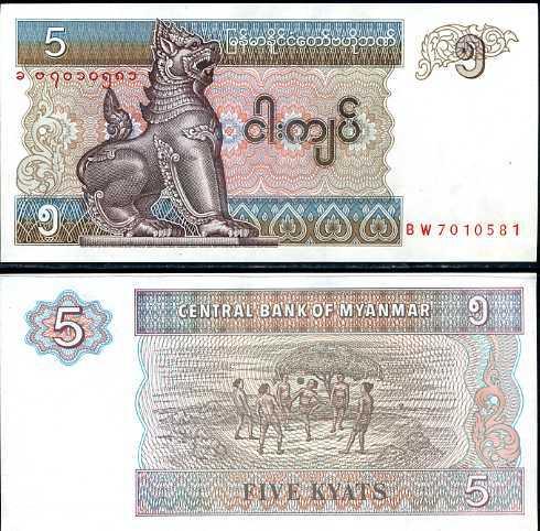 5 Kyats Myanmar 1996, P70