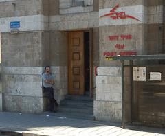 Yaffo (Jaffa) יפו - by david55king