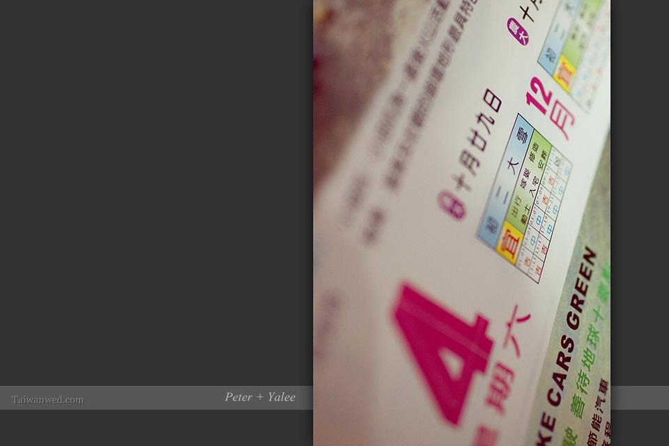 20101204_肇煌_亞伶_欣榕園-086