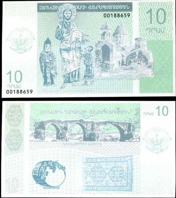 10 Dram Náhorný Karabach 2004