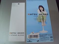原裝絕版 1997年 5月21日 松たか子 松隆子 Matsu Takako I STAND ALONE 初回特典 書簽 CD 原價 1020yen  中古品 2