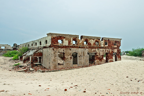 The remains of a School