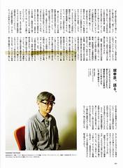 201101 Tokyo Calendar P186