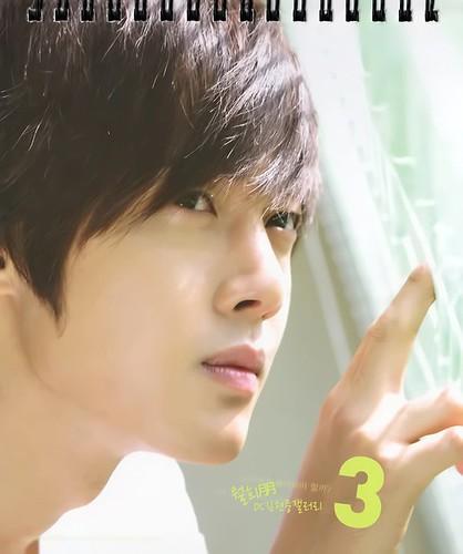 Kim Hyun Joong Hotsun 2011 Calendar 3