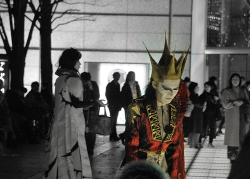 Principes y brujas