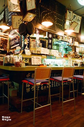 カレーとコーヒーの店_ナイアガラ_03