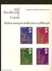 1978 PL(P)2634W