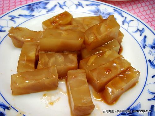 20101225 台電勵進酸菜白肉鍋_009 豬肉凍